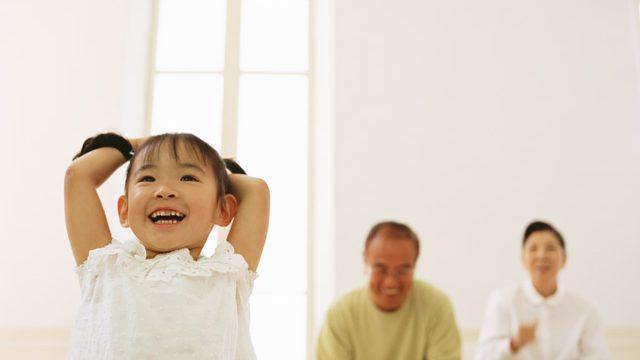 主人の生命保険について